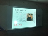 レキシ4.JPG