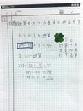 0228青葉台②.jpg