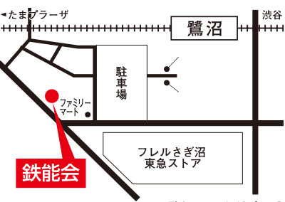 鷺沼校マップ