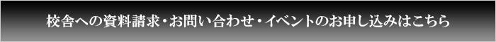 school_btn_moreinfo.jpg