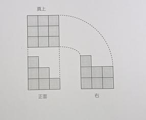 DSC_0135.JPGのサムネイル画像