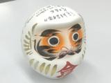 だるま0228.JPG