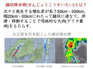 2017ニュース講座(201712_1121).jpg