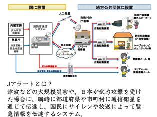 2017ニュース講座(201712_1121b).jpg