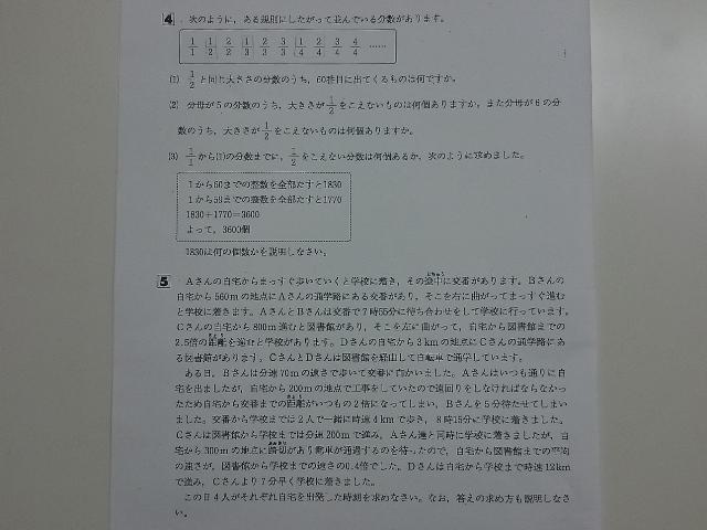 20170419①.JPG