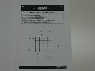 20170526①.JPG