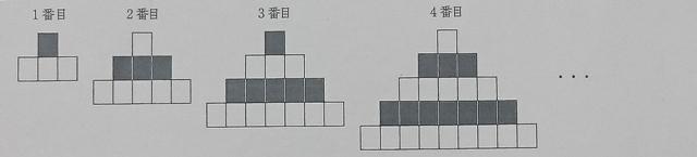 20170531②.JPG