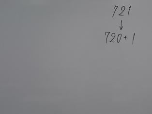 20170622⑤.JPG