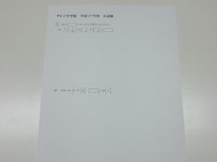 20171228②.JPG