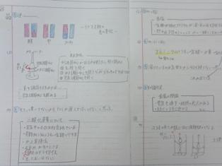 20180331③.JPG
