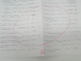 20190610①.JPG