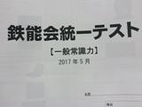DSC_1428.JPG