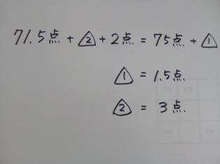 IMG_20171014_103426青学③.jpg